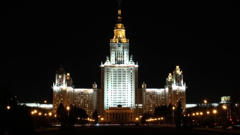 В России появится банк информации обо всех земных существах