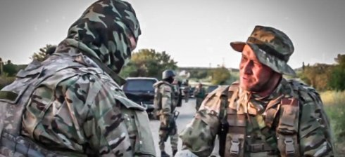 В Украине создаётся альтернативная армия?