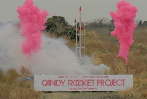 В Японии произвели запуск ракеты на конфетах (Видео)