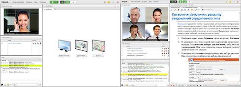 Веб-конференция – современный и эффективный формат для делового общения