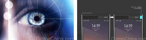 V55 — смартфон со сканером радужной оболочки глаз от ViewSonic