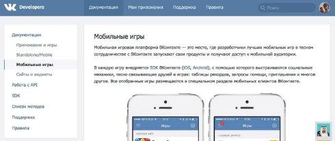 «ВКонтакте» преображается