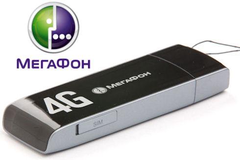 Во Владивостоке появилась 4G/LTE связь