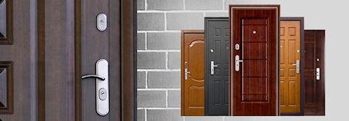 Входные двери Форпост – универсальность и надежность!