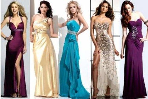 Выбираем нарядное платье