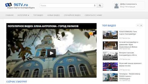 Лучшее видео Екатеринбурга в одном месте: взгляд жителей города и области