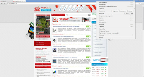 Яндекс.Браузер — новый браузер от Яндекса