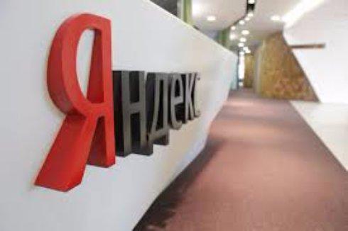«Яндекс» выяснил, какие страны интересуют россиян