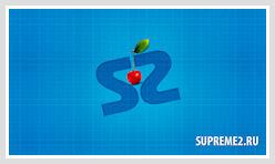 S2 Stuff